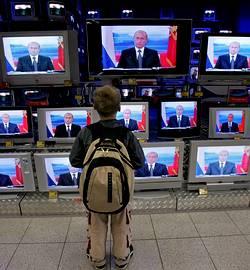 TV en las aulas